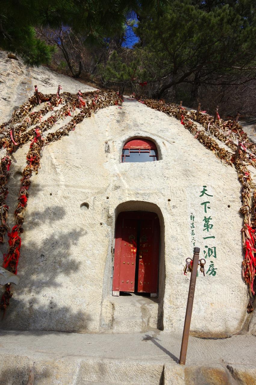Huashan_spring2_3