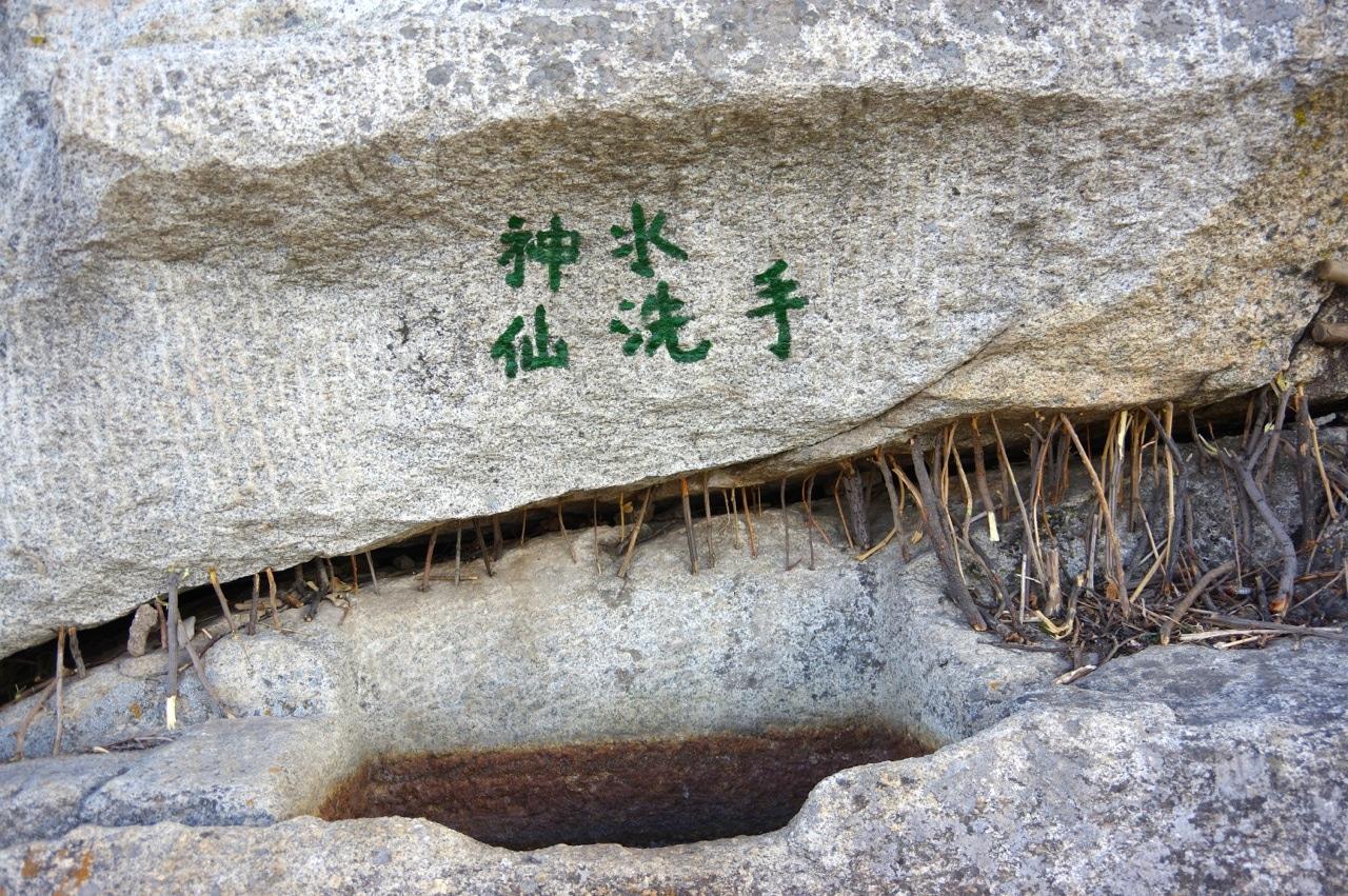 Huashan_spring_60