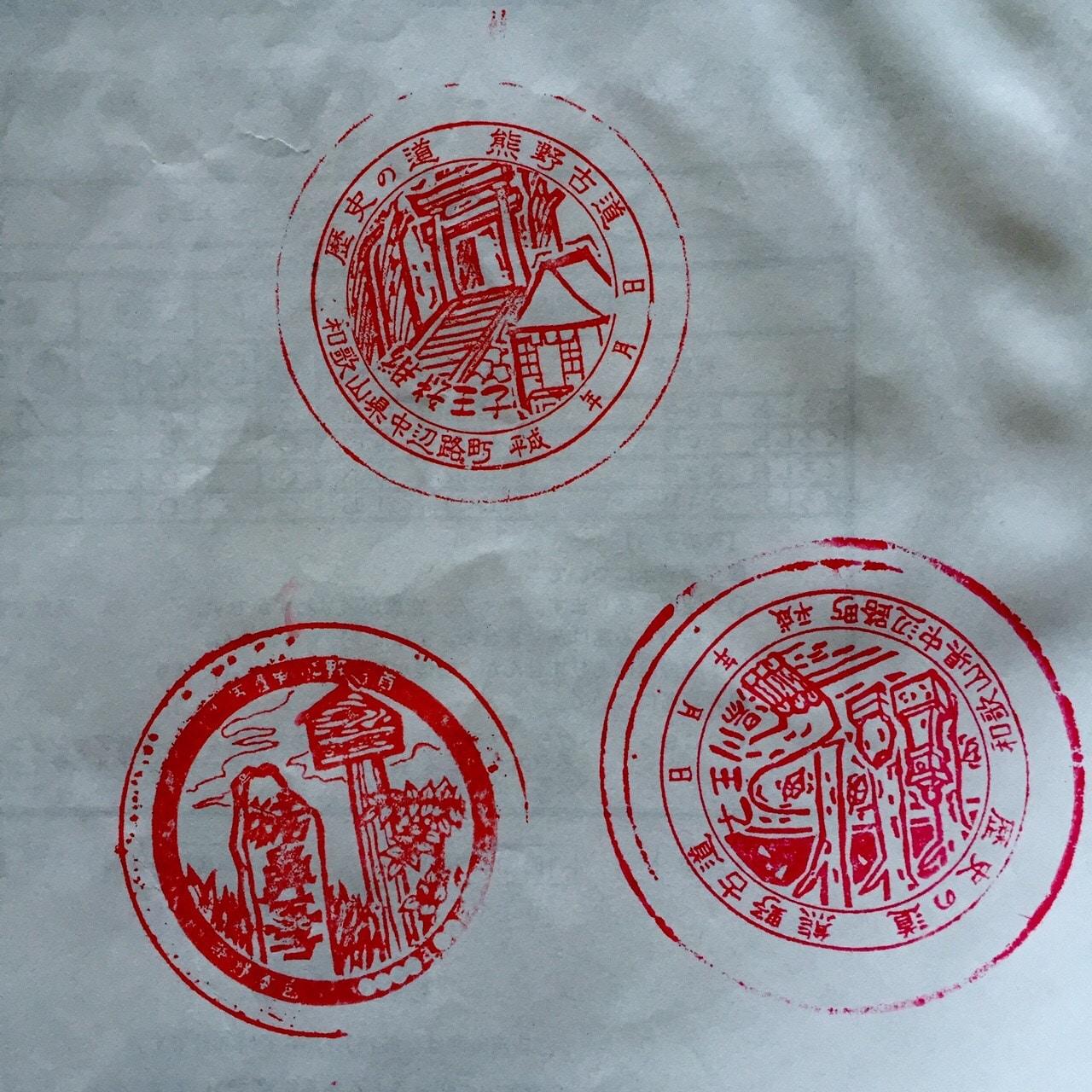 Kumano stamps